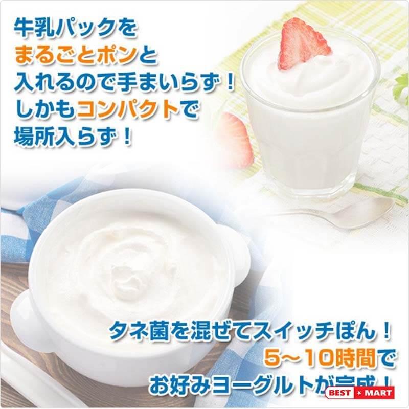 Máy Làm Sữa Chua Yogurt Nhật Bản
