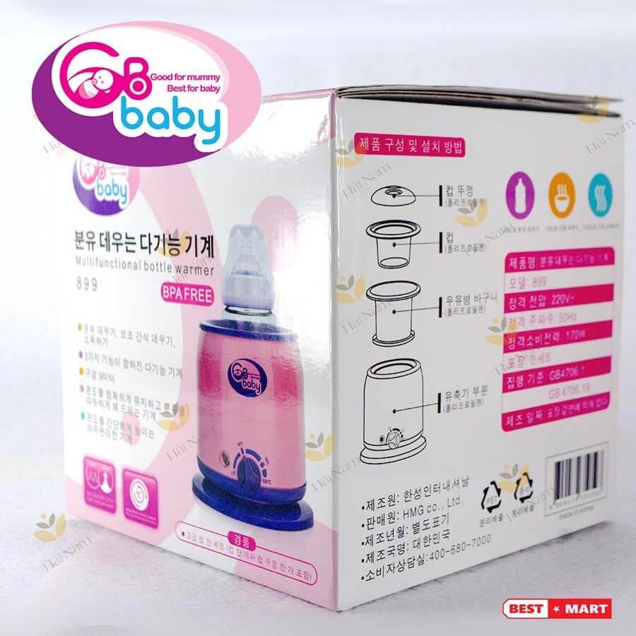 Máy Hâm Sữa Hàn Quốc
