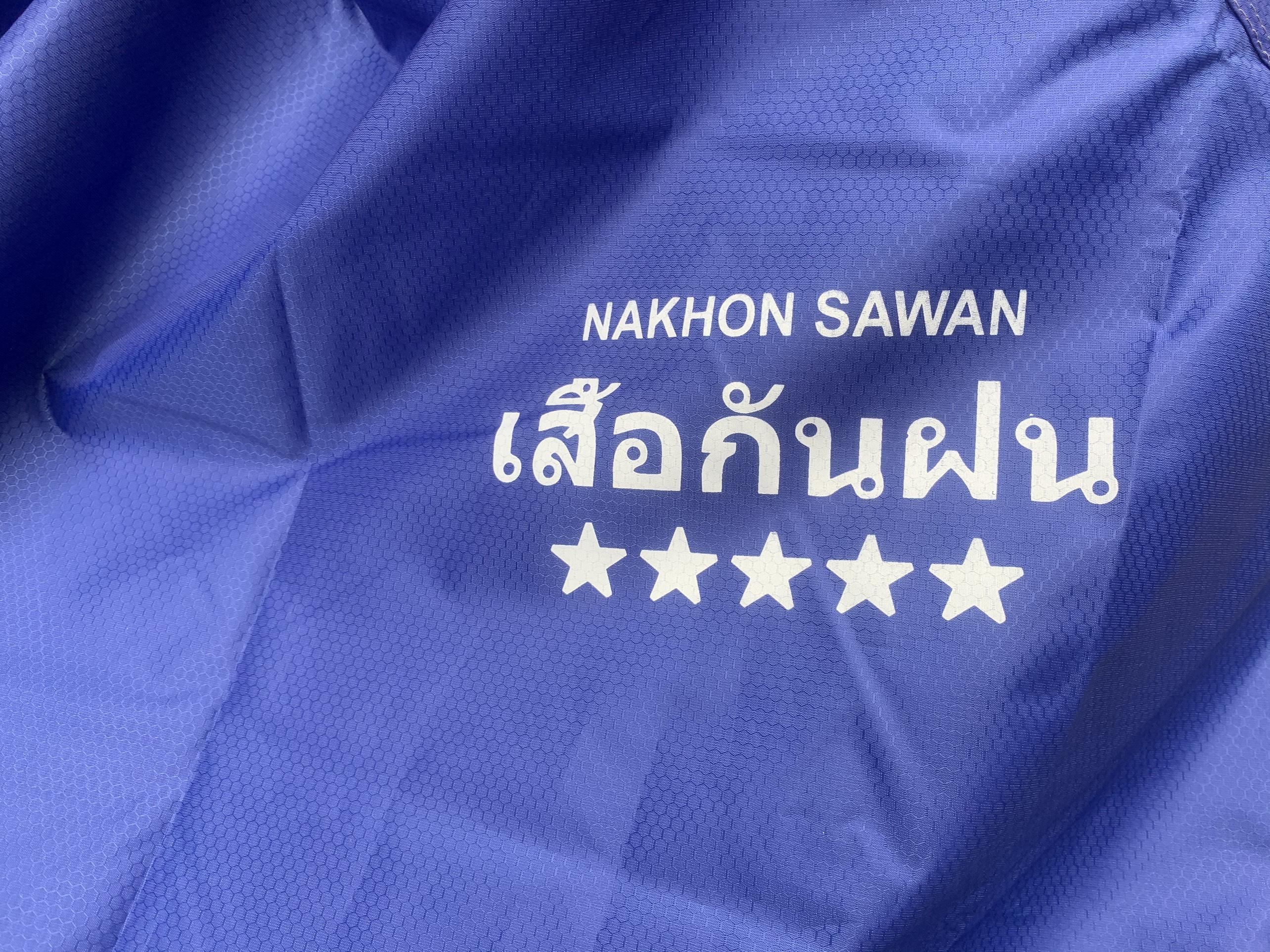 Áo Mưa Nữ Thái Lan NaKhon SaWan - Áo Mưa Xe Máy Cao Cấp